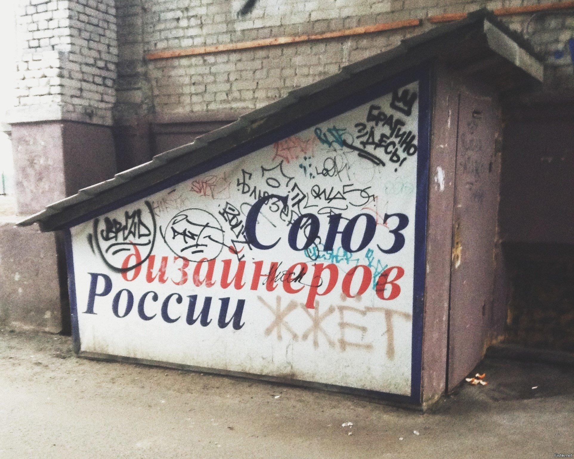 Надписью, смешные картинки про декораторов