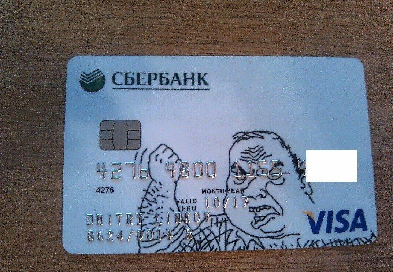 16 немного странных дизайнов банковских карт, при виде которых удивляются кассиры