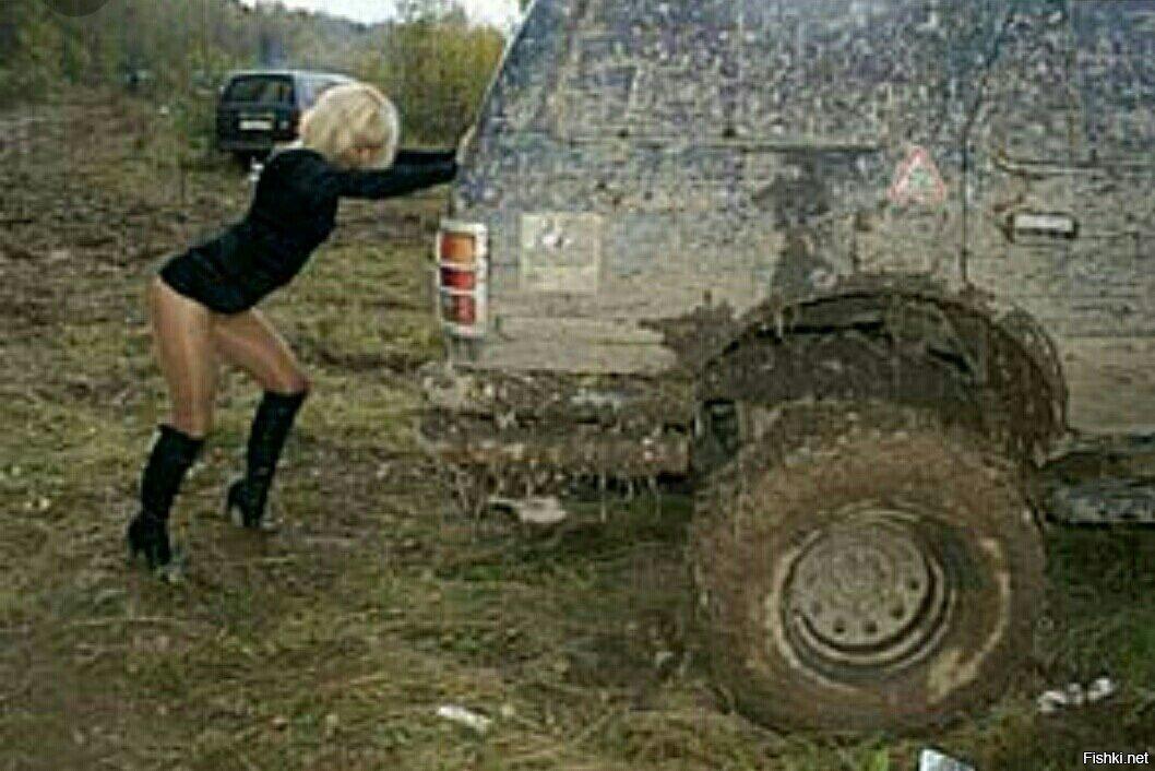 Парень тянет машину с девушками картинка