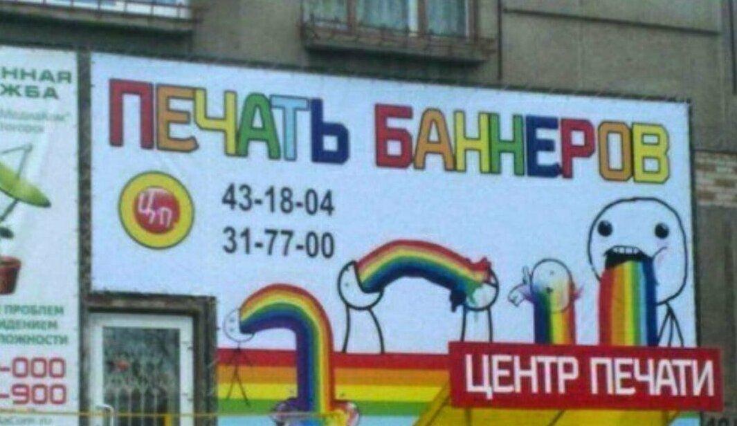 """""""Заряжено на интим!"""": 20 бессмысленных и беспощадных примеров российского маркетинга"""