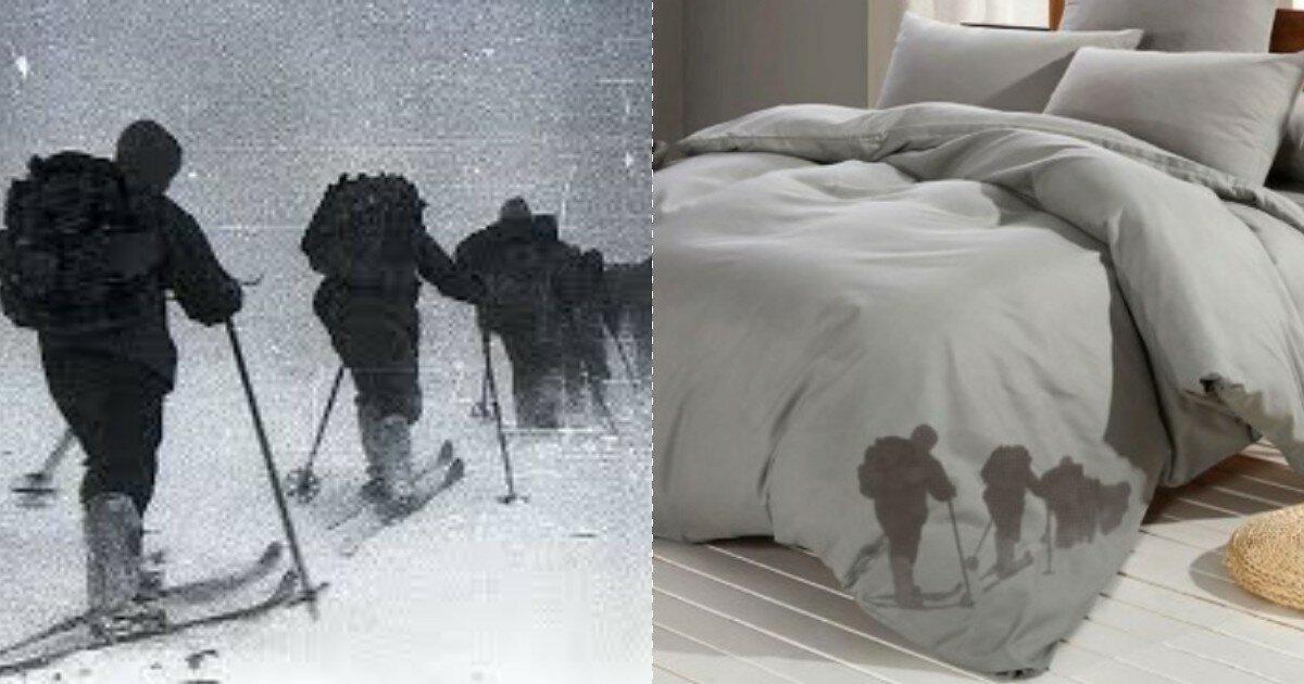 На хайпе: дизайнеры разработали белье и сувениры с последним снимком группы Дятлова