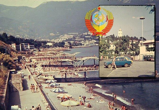 Фотографии курортного Крыма 70-х СССР, крым, отдых