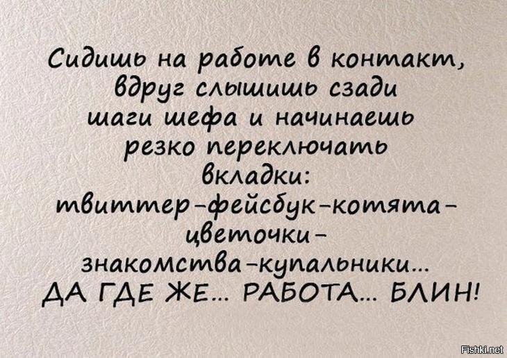 Картинки качалку, картинки с юмором с текстом на русском