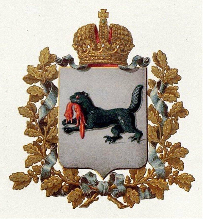 рисунок бобра символ иркутск незлобин