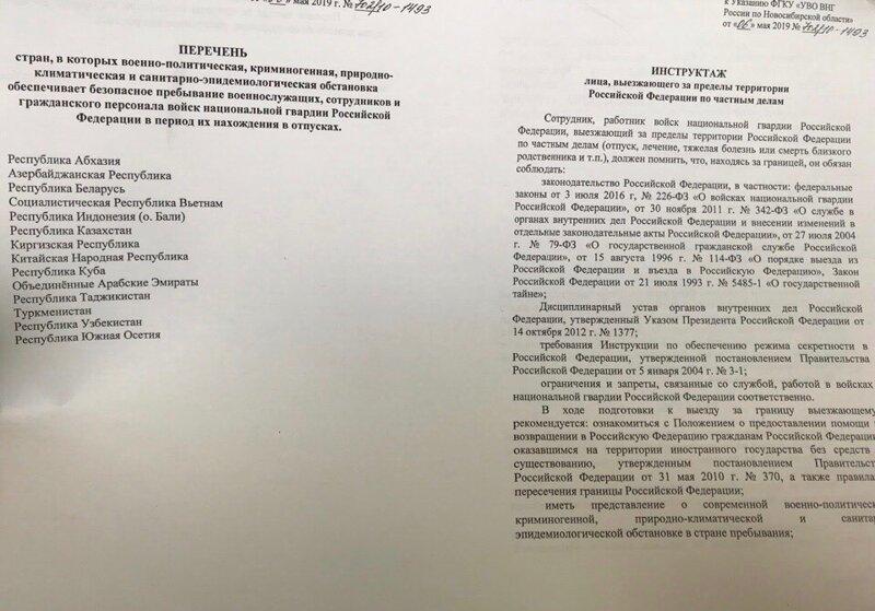 Российским полицейским добавили еще две страны для пляжного отдыха ynews, мвд, отпуск, пляж, полиция, страна, таиланд, турция