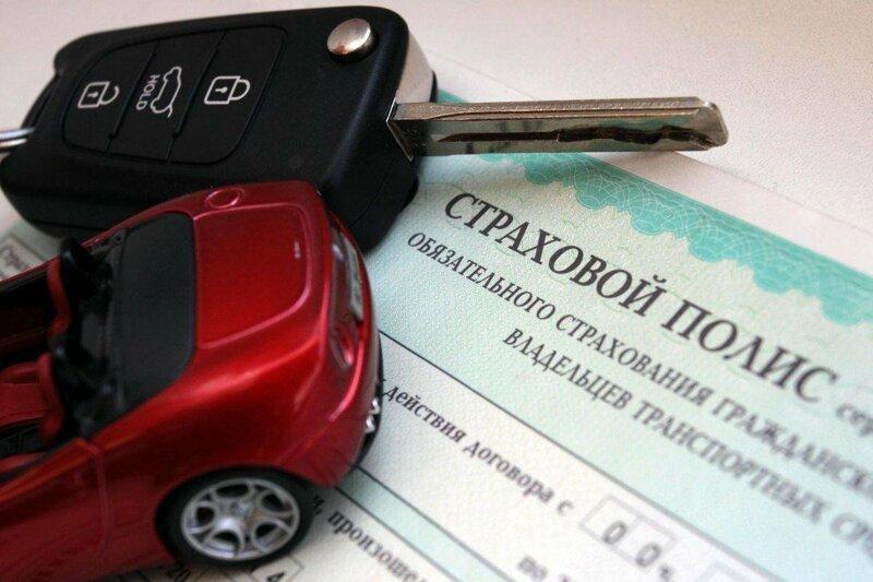 Приехали: чиновники предлагают отбирать права за отсутствие полиса ОСАГО ynews, автомобиль, госдума, законопроект, лишение прав, осаго, штраф
