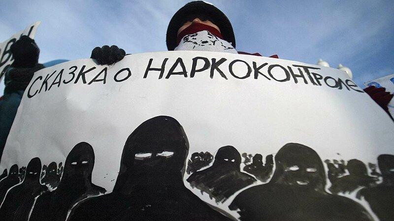 Власти решили смягчить «антинаркотическую» статью ynews, госдума, законопроект, наркотики, политика, поправки, проект, фальсификации