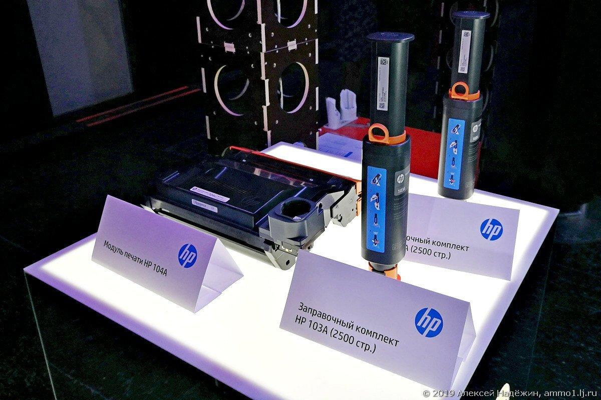 HP выпустили лазерный принтер с возможностью заправки