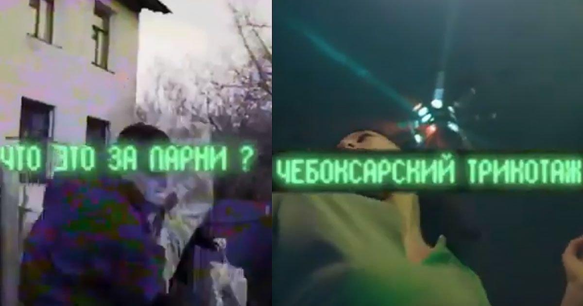 Смелая реклама «Чебоксарского трикотажа»