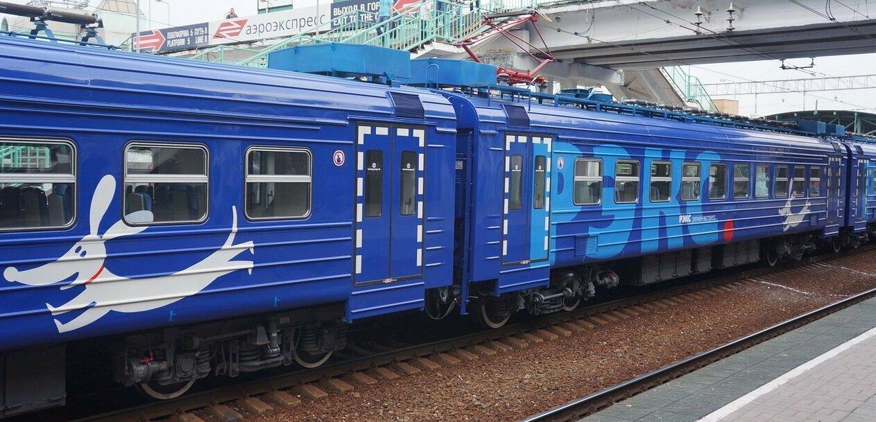 фотосессии картинки поездов рекс грибов мало