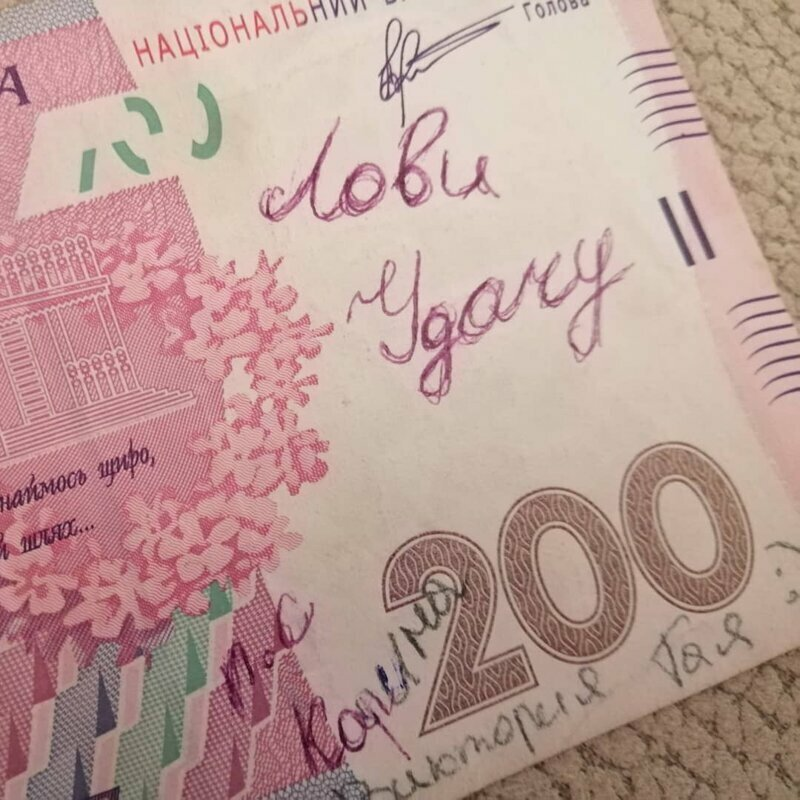 20 любопытных сообщений на деньгах, которые развеселят вас деньги, забавно, надписи, прикол, юмор