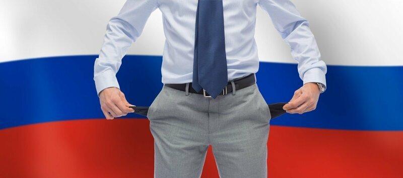 В России существенно обеднел и сократился средний класс ynews, Средний Класс, исследование, падение доходов, россия, экономисты
