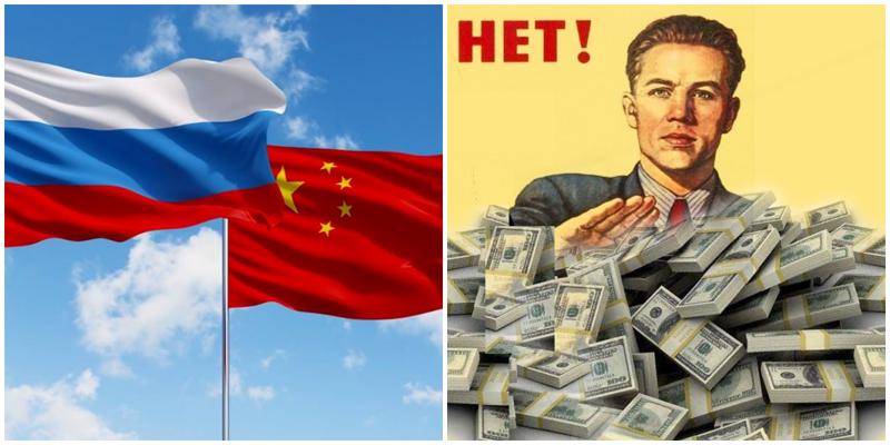 Китай и Россия отказались от долларов ynews, доллары, интересное, китай, отказ от долларов, россия, фото