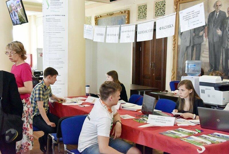 В Госдуме предложили существенно увеличить количество бюджетных мест в вузах ynews, бюджетные места, вузы, госдума, образования, стоимость обучения