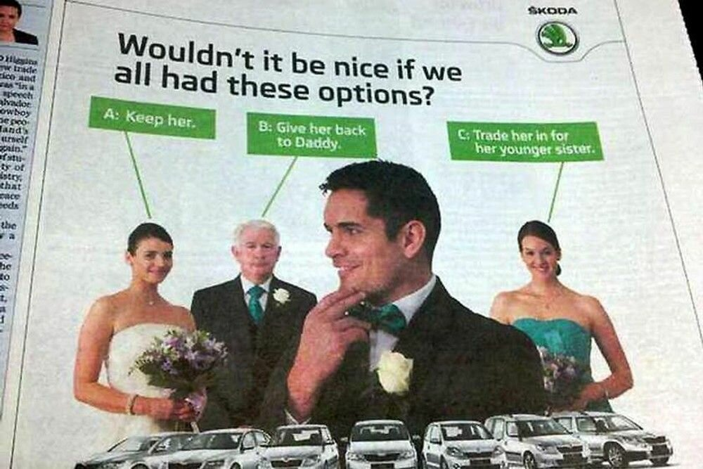 Худшая автомобильная реклама всех времен