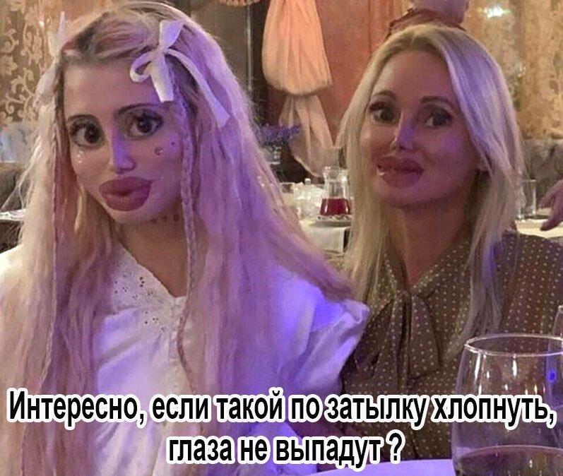 человеческое самые популярные лесбиянки куллл смотреть ))))всем