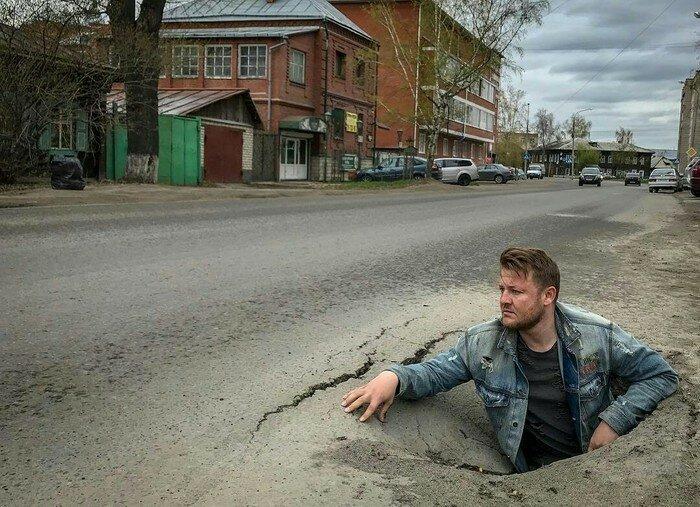 Томск: Добро пожаловать отсюда! Города России, Томская область, прикол, сибирь, томск, юмор
