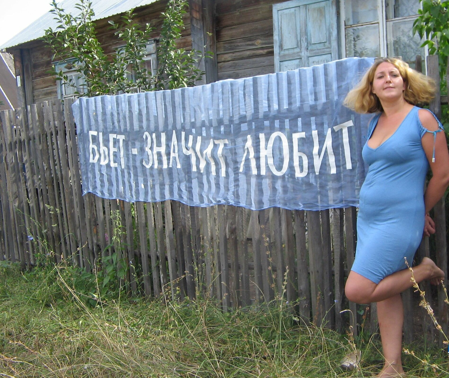 сельская зрелая женщина - 1
