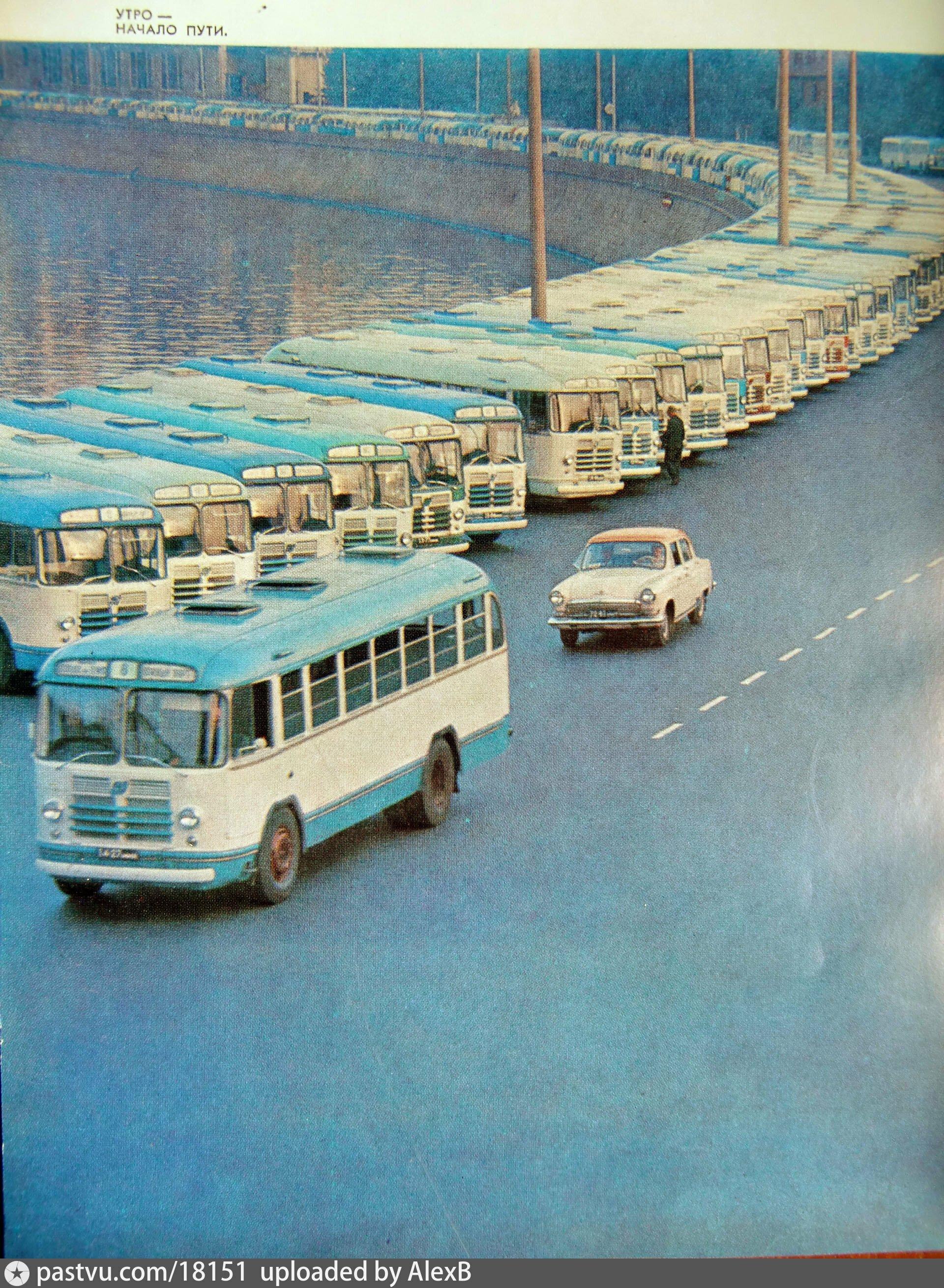 Советские автопредприятия москвы фото