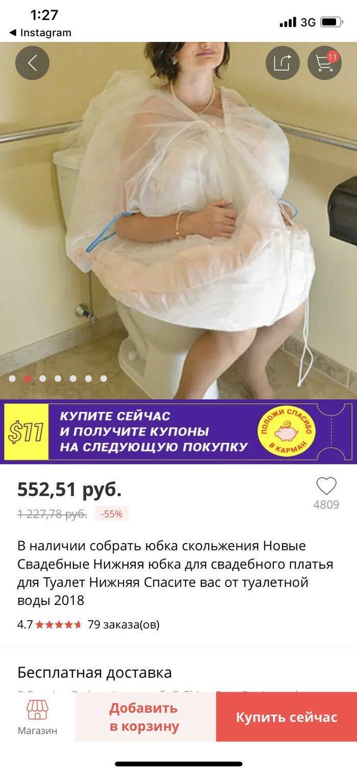 https://cdn.fishki.net/upload/post/2019/07/25/3041631/2017bfb15373271eb2c28dc1d59c8b50.jpg