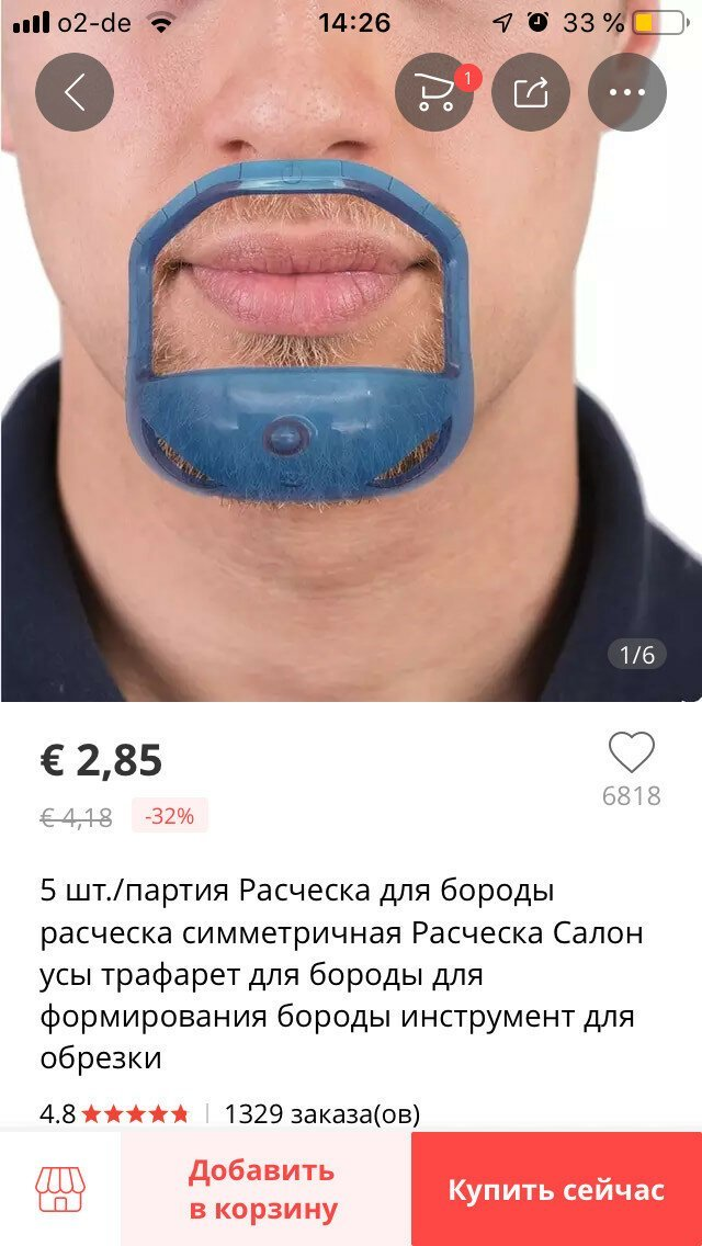 https://cdn.fishki.net/upload/post/2019/07/25/3041631/a92087e5e022a3822ce2c46a4acbd7be.jpg