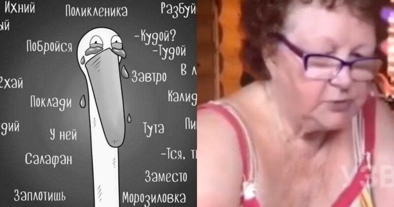 бабушка раздела внучку