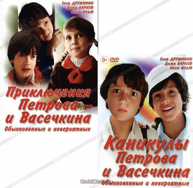 Утро С Обнаженной Ингой Ильм – Глаза (1992)