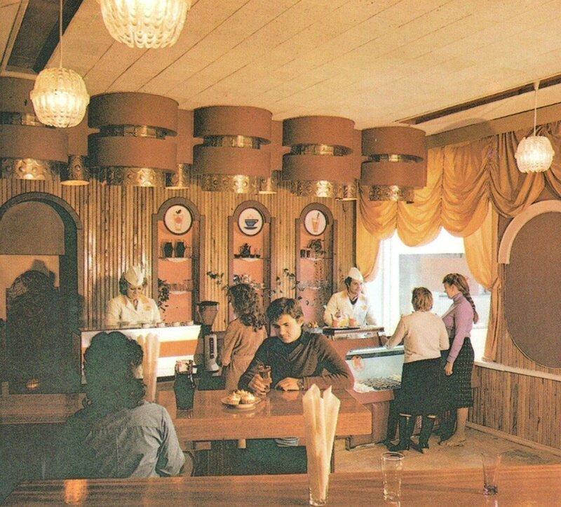 разного кафе ссср в картинках германия самая подробная