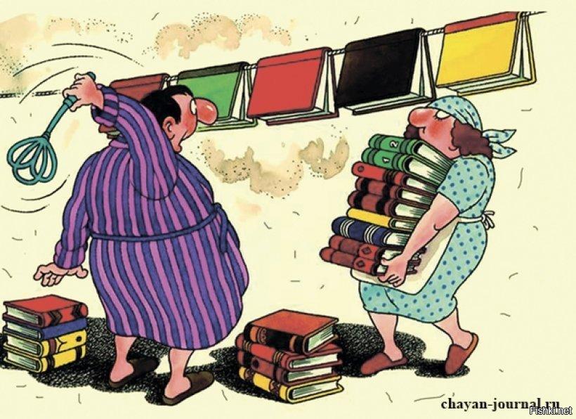 Смешные картинки о библиотекаре, смешные чтобы срисовать