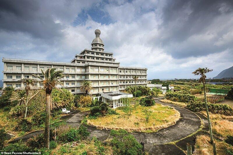 4. Royal Hotel, Хатидзёдзима, острова Идзу, Япония