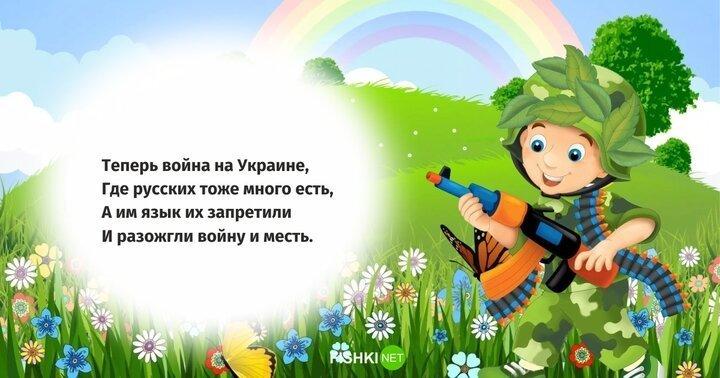 О праве пользования родным языком авторы рассказывают на примере Украины: ynews, дети, интересное, конституция, новости, фото, школа