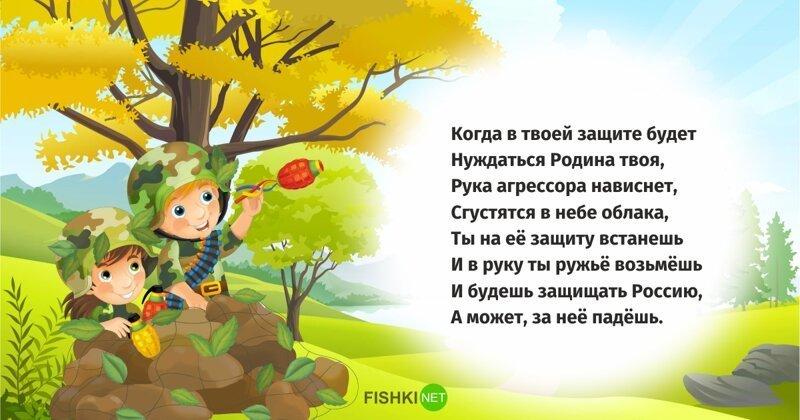 «Ведь с детства знать закон неплохо, знать все свободы и права» ynews, дети, интересное, конституция, новости, фото, школа