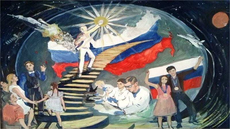 Иллюстрации для книги рисовали дети России во время конкурса «Если бы я был президентом», который прошёл весной 2019 года. ynews, дети, интересное, конституция, новости, фото, школа
