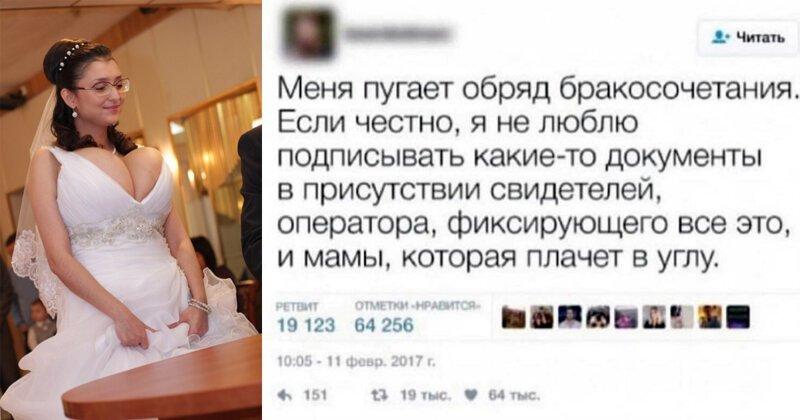 Свадьбы по-русски, в которых так много сумасшествия