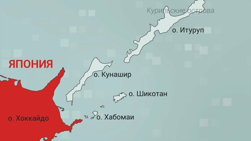 На сайте Олимпиады-2020 российские острова приписали Японии ynews, Олимпиада-2020, интересное, курильские острова, территория, фото, япония