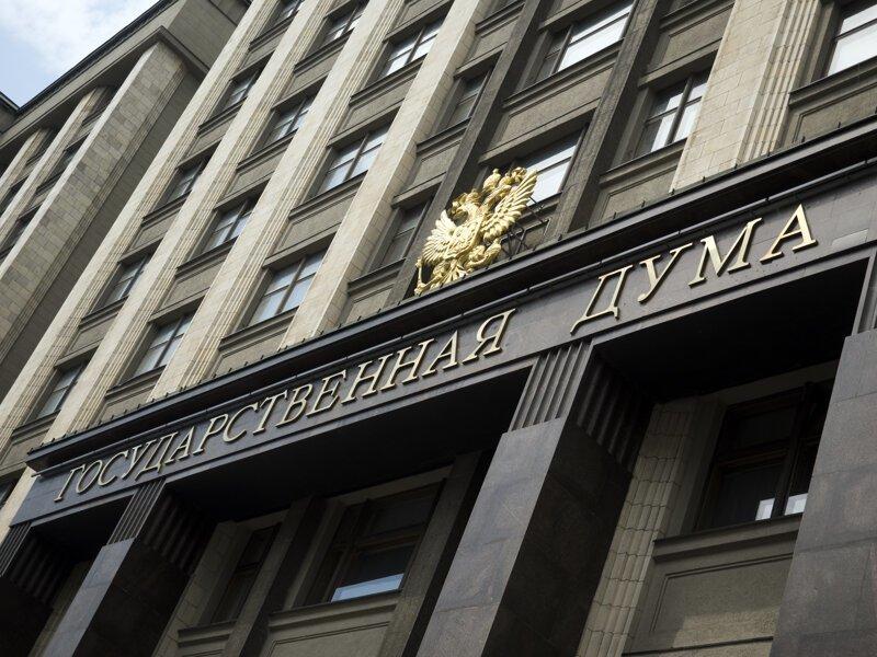 В Госдуме предложили освободить водителей от некоторых штрафов ynews, автовладельцы, госдума, камеры, освобождение от ответственности, проект, штрафы