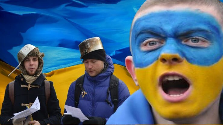 хохмы про украину фото это безумно нравилось