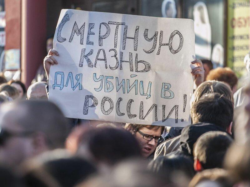 Депутат предложил вернуть смертную казнь в России Смертная казнь, госдума, депутат, мораторий, отмена, предложение