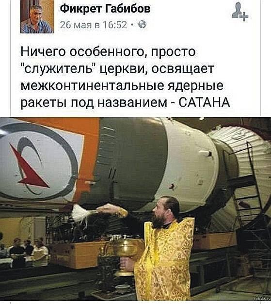 """На ракете логотип Роскосмоса, который оружие не выпускает - это  ракета-носитель """"Союз-ФГ"""""""