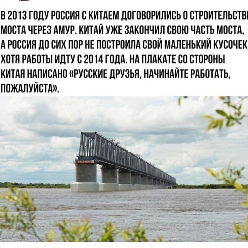 Эта новость выскакивает каждый год и каждый год люди верят в этот несчастный, недостроенный мост