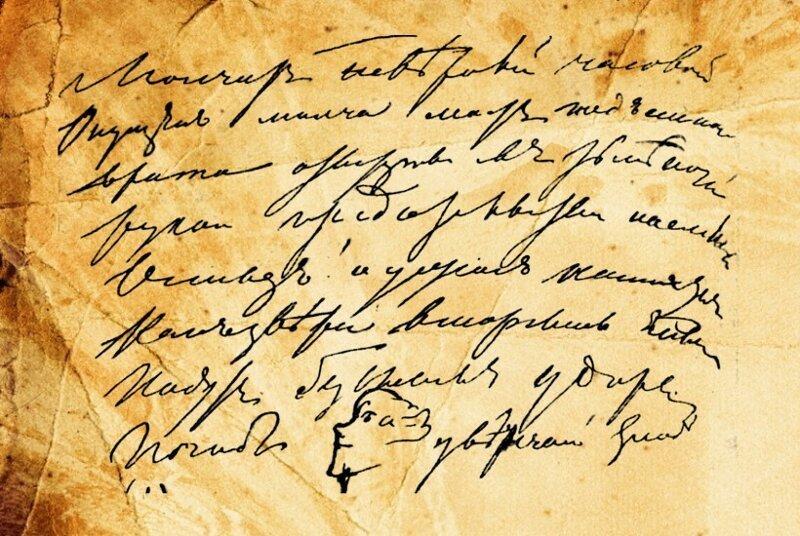 картинки письма врачей