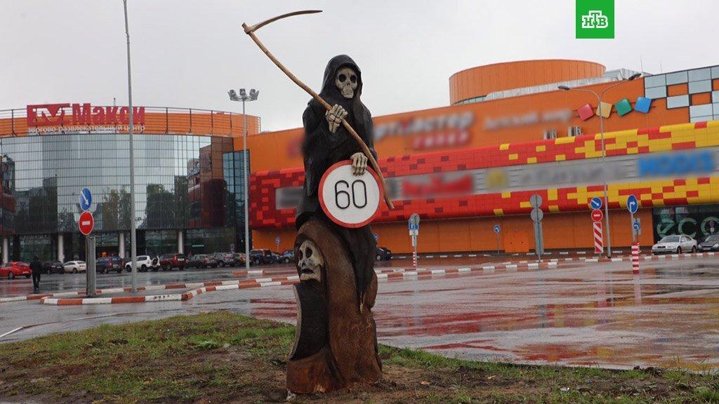 Смерть с косой: в Архангельске установили пугающий дорожный знак