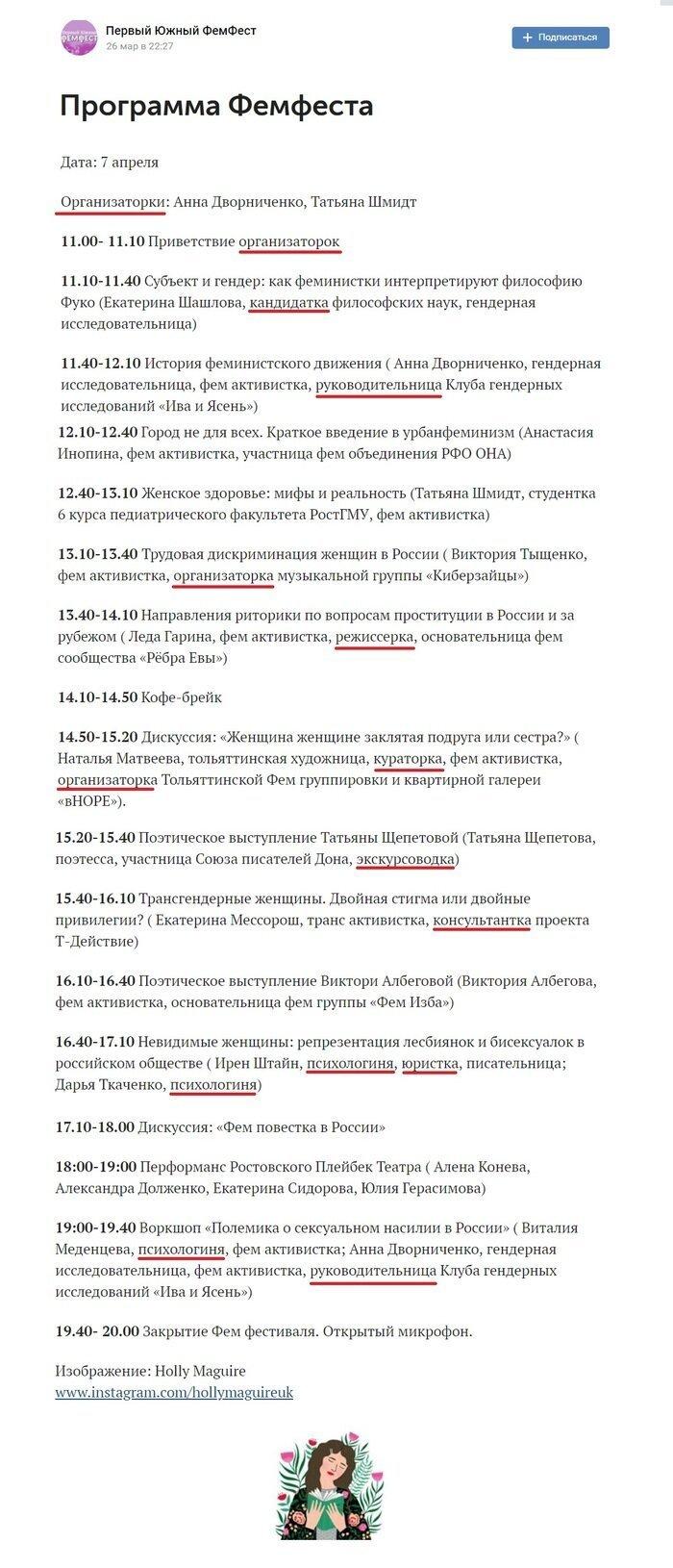 вопрос Обычно лучшие проститутки москва московская область такого ещо никогда видел