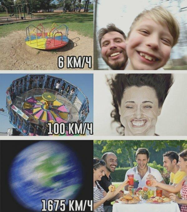 Кто-нибудь выходил за пределы солнечной системы? - Страница 12 Mems36