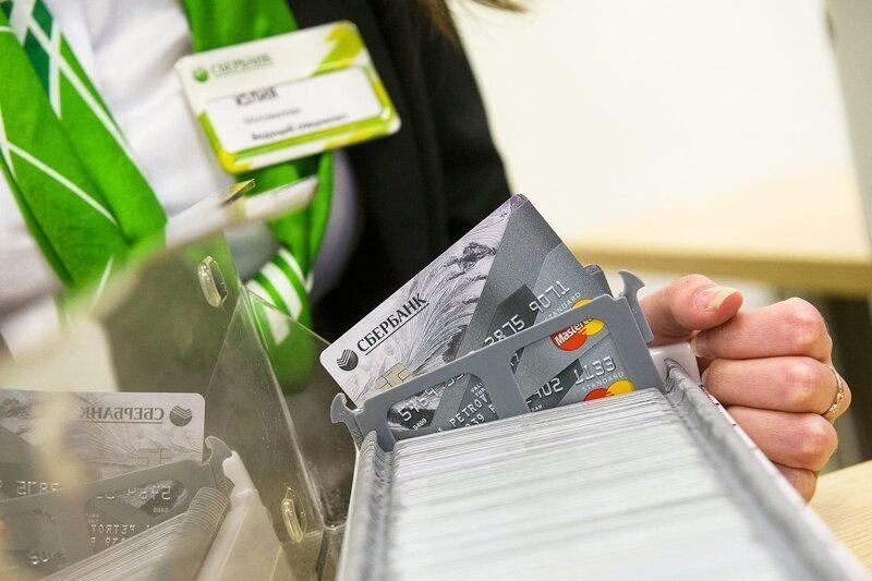 """На чёрном рынке появились персональные данные клиентов """"Сбербанка"""""""