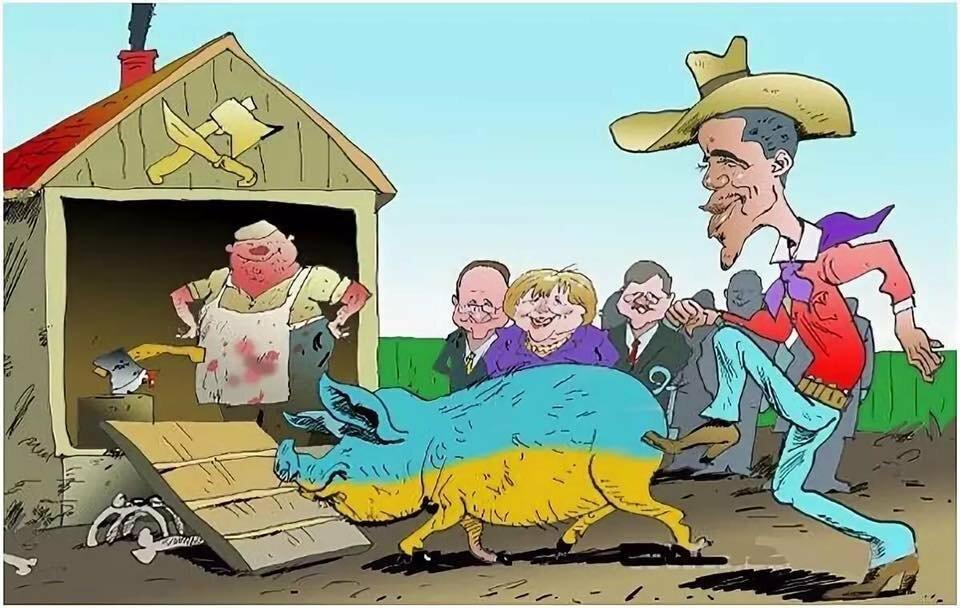 Смешные картинки про украину сша и россию смешные