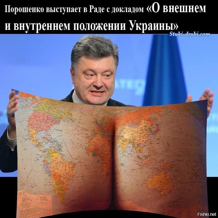 Про украину прикольные картинки, картинки одноклассники