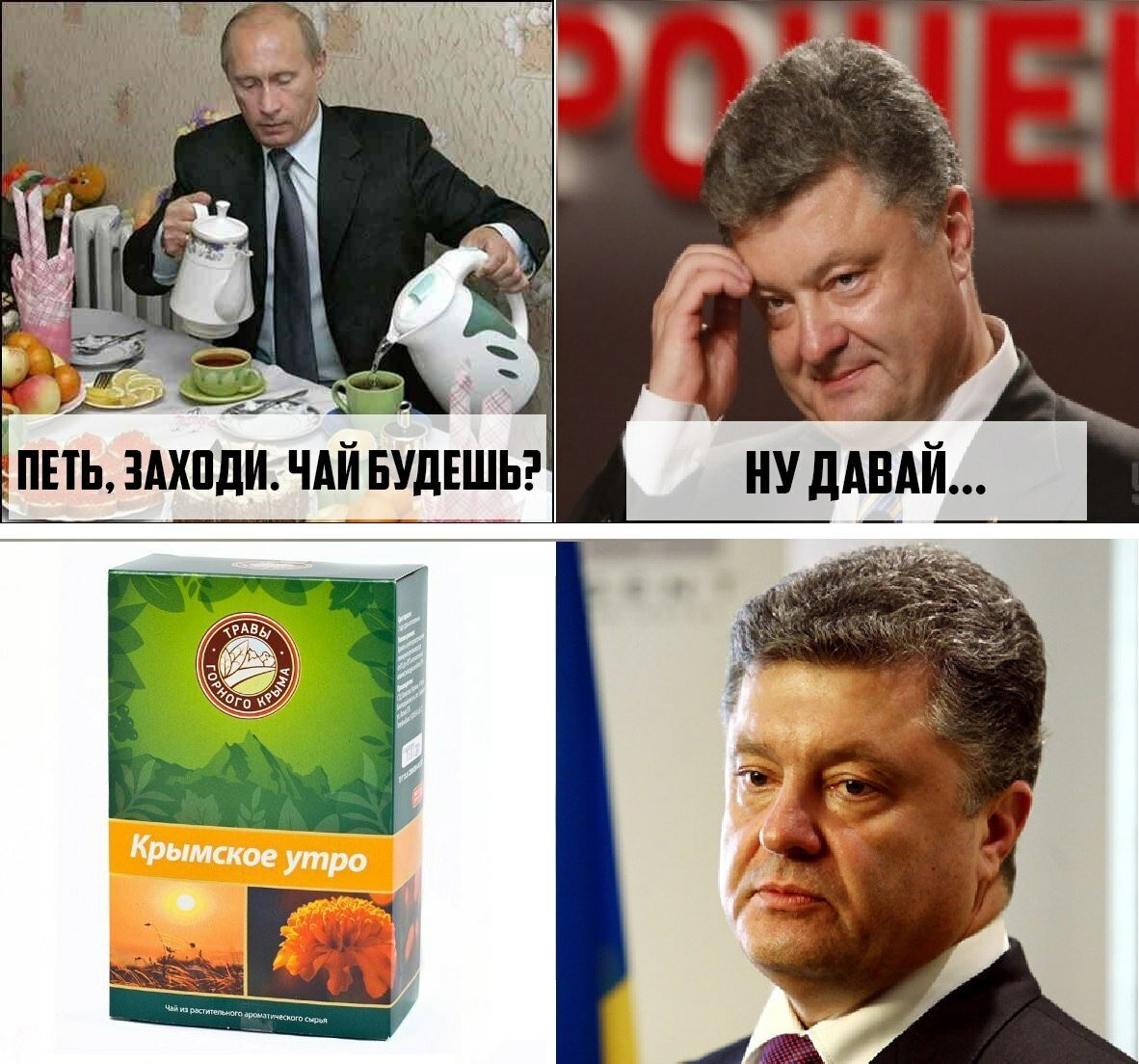 энциклопедия будет самые последние фото приколы про украину только узнаешь