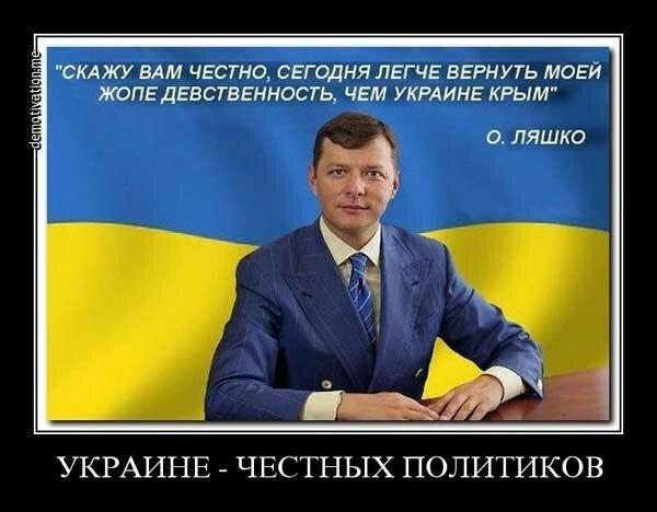срубовые фото приколы смешные про украину население считает
