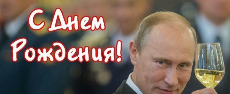 Владимиру Путину 67лет (1фото)